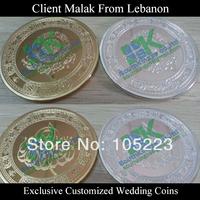 Custom wedding gift coin from Lebanon