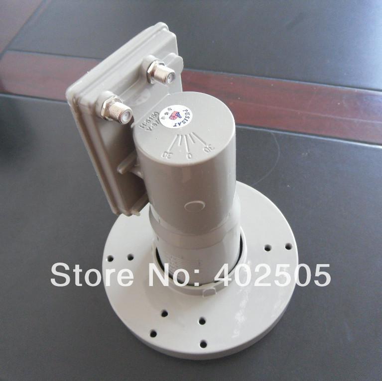 C BAND LNBF UNIVERSAL TWIN OUTPUT C BAND LNB 5150 / 5750MHZ(China (Mainland))