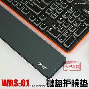 Actto wrs-01 keyboard wrist support pad wrist rest keyboard bear hand pad(China (Mainland))