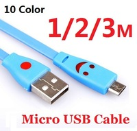 8 Pin Luminous smile cables v8 full copper 3M For Samsung HTC Phone 1M 2M 3M Micro USB Cable Cord Charger data Sync