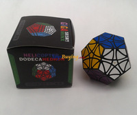 wholesale 4pcs/lot MF8 Helicopter Dodecahedron Magic Cube Twist puzzle Educational toy +Free Shipping