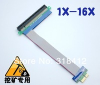 20pcs/lot,Flexible PCI-Express 1x to 16x Riser Extender Cable with