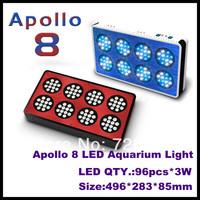 free shipping 96*3W apollo 8 led aquarium lighting,led aquarium light for coral