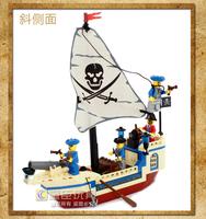 2014 New Hot sale Enlighten 304 Sea Rover Building Block Set 3D Construction Brick Toys Educational Boats Building Block