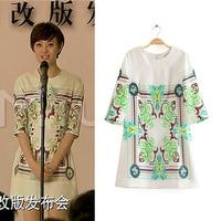 nc68-5 Spring 2014 Sun Li the same paragraph , fresh retro print long sleeve Slim dress wp2223