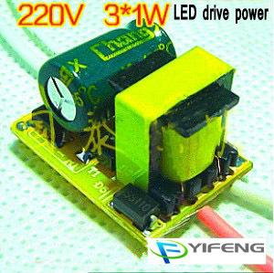 20pcs/lot, 3X1W led driver, 85-265V input 3*1W LED inside driver, 3W high power led lamp power supply transformer, free shipping(China (Mainland))