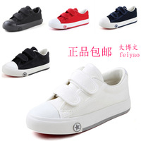 Child white shoes white black canvas shoes casual sport shoes
