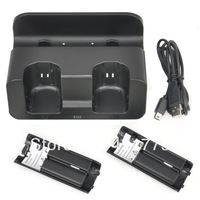Black Dual Charger Charging Dock Station for Nintendo Wii U Gamepad Wii 2 Rechargeable Remote Battery Batteries x 2