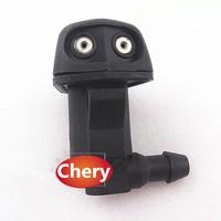 Free shipping/Chery auto parts/Original car wiper arm water spray nozzle( front) for Chery Tiggo(T11) Fulwin(A13) A1(S12) A5(A21