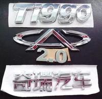 Free shipping/Chery auto parts/High quanlity Original car Rear Emblems Logo for Chery Tiggo (T11)/(1.6 1.8 2.0 2.4)