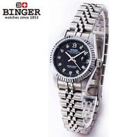 Original designer Movement 18k white gold band watch fashion sapphire mirror CZ diamond wristwatch Gear wheel case thin watches