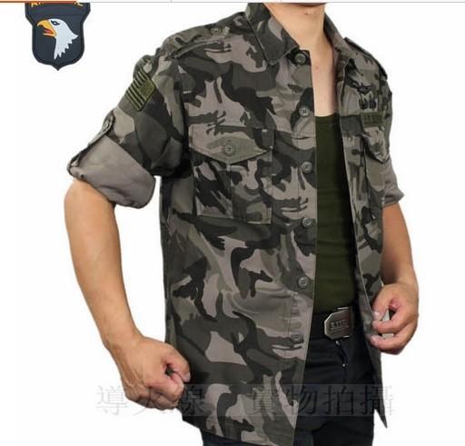 Camouflage Field Dress Men in