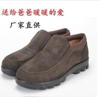 Hot ! 2014 winter new men's shoes, men's fashion casual warm shoes, free shipping