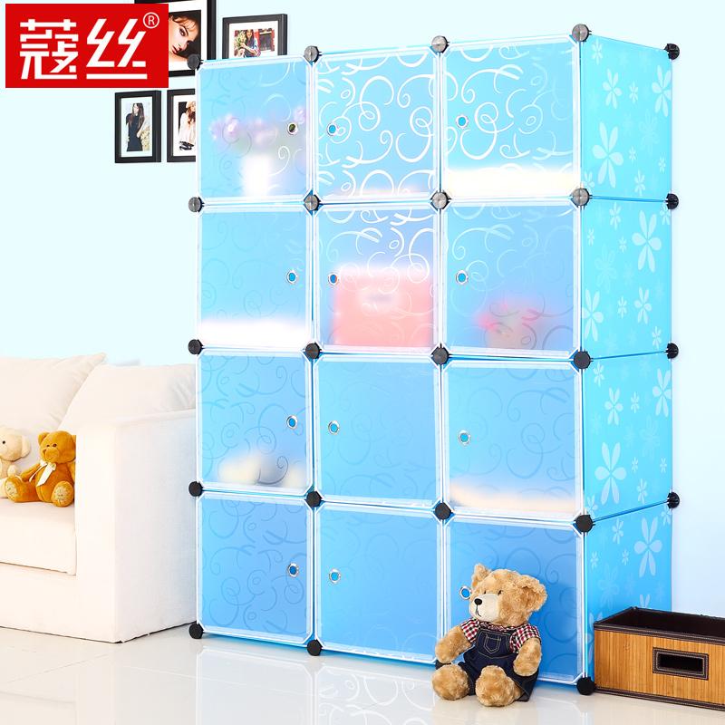 Fio guarda-roupa do bebê roupas guarda-roupa do bebê de armazenamento de roupas fio gaveta do armário(China (Mainland))