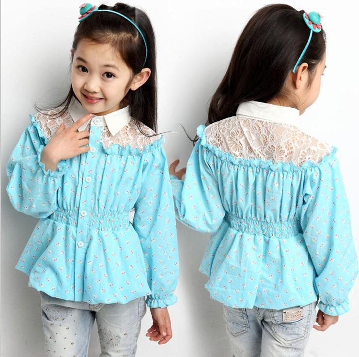 Блузка для девочек New Dazzel 4