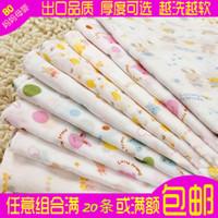 Nishimatsuya carbasus bib double layer gauze towel baby handkerchief baby towel child handkerchief