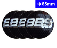 FreeShip 4pcs D065 65mm Emblem Badge Sticker Wheel Hub Caps Centre Cover BBS Carbon Fible Black Silver Word