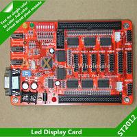 ST2012 LED Display  Module Test Card