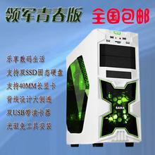 popular computer case