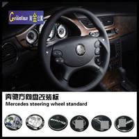 52MM Mercedes-Benz AMG Affalterbach car steering wheel badge emblem sticker, 6 logos available