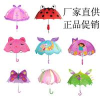 Beautiful baby child kidorable female child umbrella sun protection umbrella princess umbrella