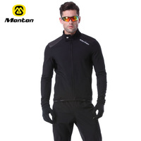 Monton harlington ride fleece jacket set mountain bike bicycle ride service autumn and winter long-sleeve windproof male