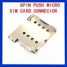 10pcs  1.35H 6PIN PUSH MICRO  SIM CARD CONNECIOR
