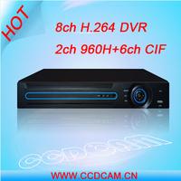 8CH  H.264 Standalone network CCTV HDMI DVR
