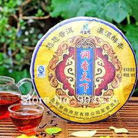 Free Shipping 357g/Cake Pu er tea cooked Puerh Tea seven cake tea Pu'er Produced By 2012 Year Chinese Pu'erh Tea  New