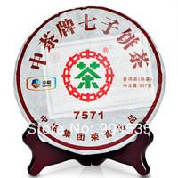 Free shipping 357g/Cake Pu er cooked tea  7571 Chinese Pu erh Health Tea Top Quality China Puerh Tea  New