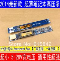 5-28V 1 Lamp Backlight Universal Laptop LCD Screen Inverter board 5mm