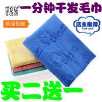 Synthetic deerskin towel super absorbent towel magic the fast dry hair towel dry hair hat