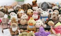 50 pcs/lot Hot Genuine NICI cartoon animals mini plush toys NICI cartoon keychain A variety of animal models