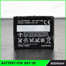 wholesale sony ericsson w580 battery