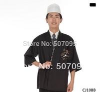 Free shipping  fashion 3/4 sleeve sushi cooking jacket coat kimono food service uniform hotel Japanese style work wear shirt