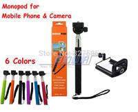 DHL 50sets (50pcs monopod +50pcs clip holder)Selfie Rotary Extendable Handheld Camera Tripod Mobile phone Monopod