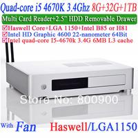 htpc mini itx computer station with Haswell I5 4670k 3.4Ghz Intel HD Graphic 4600 TDP 84W CPU 8G RAM 32G SSD 1TB HDD Mini ITX PC