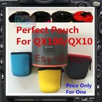 Neoprene Soft Lens Pouch Case Special For Sony DSC QX10 DSC-Q10 Len PP175