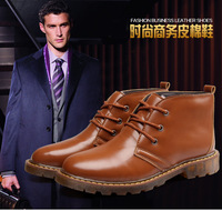 New winter warm man cotton shoes, leather and velvet inside big yards high for casual shoes, men's leather shoes.