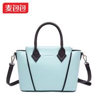 2014 women's handbag casual fashion shoulder bag macaron women's handbag messenger bag