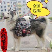Wellsore backpack school bag large dog pet bag backpack folding bowl