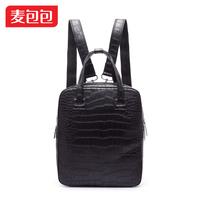 2014 women's handbag fashion casual backpack preppy style trend gentlewomen backpack school bag