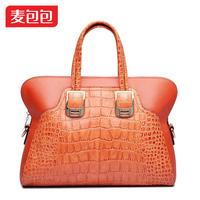 Trend 2014 women's handbag fashion casual fashion big bag charm women's crocodile pattern handbag
