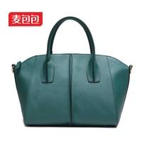 Fashion 2014 women's fashionable casual handbag shaping bag vintage cowhide women's handbag messenger bag