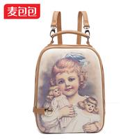2014 women's handbag casual fashion trend of the vintage backpack women's handbag