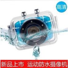 wholesale cameras orange