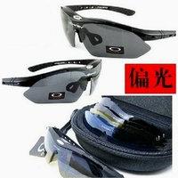 Outdoor bicycle automobile race riding myopia eyewear sports sunglasses polarized fishing glasses
