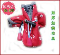 Pet shoes dog shoes slip-resistant waterproof shoes cover plus velvet thickening 10 set