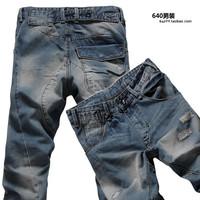 Male jeans fashion men's three-dimensional cut harem pants trousers men's clothing plus size 42  free shipping
