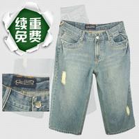 Fashion fashionable denim capris Men loose straight jeans  free shipping